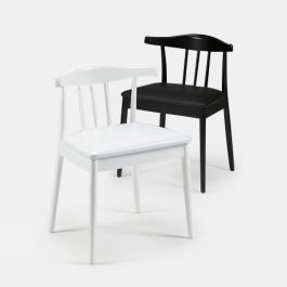 Modern chair with a classical twist