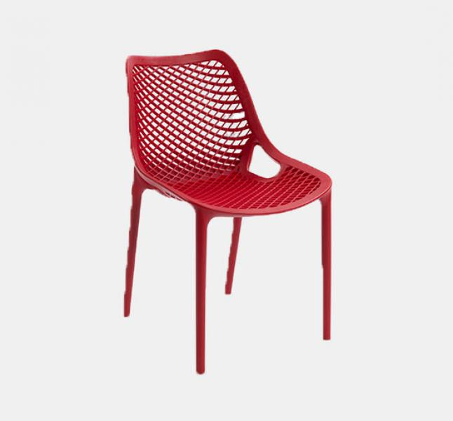 Cool Aero Side Chair Red Uhs Interior Design Ideas Clesiryabchikinfo