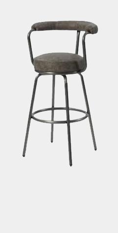 bar stool UHS